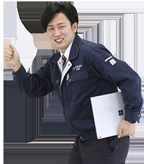 イメージ図/営業部